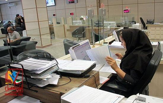 زمان استخدام بانک صادرات