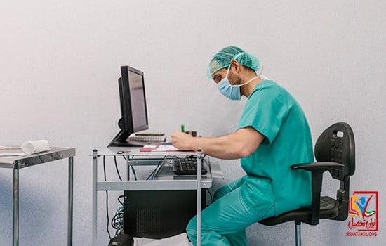 شرایط شرکت در آزمون استخدامی وزارت بهداشت