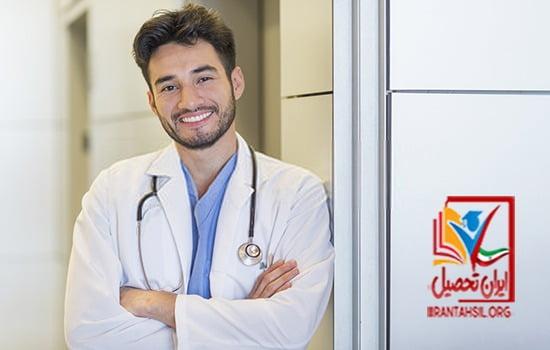 شرایط ثبت نام در آزمون استخدام وزارت بهداشت