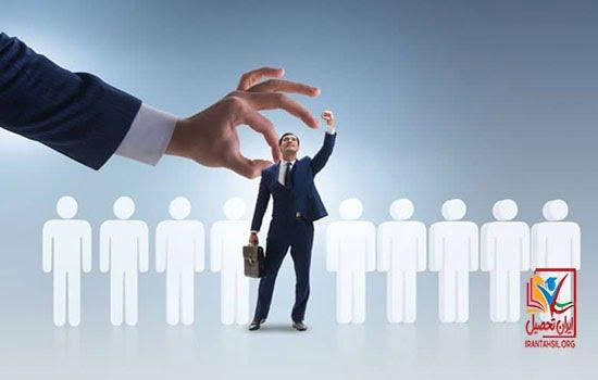 مدرک تحصیلی لازم برای استخدام در بانک مسکن