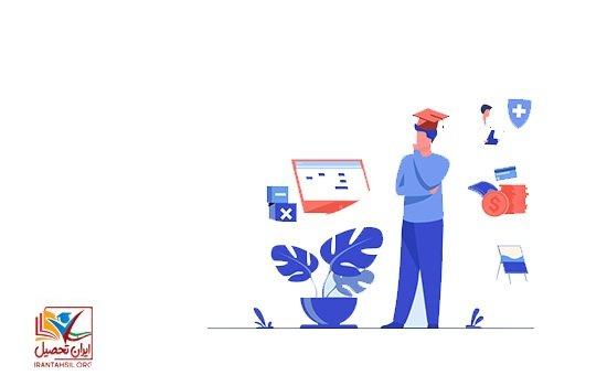 مشاهده نتایج آزمون استخدامی وزارت بهداشت