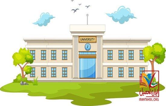 آدرس دانشگاه شهید بهشتی