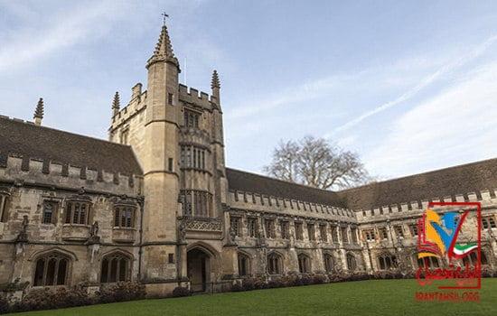 آیا دانشگاه شهید رجایی مختلط است؟