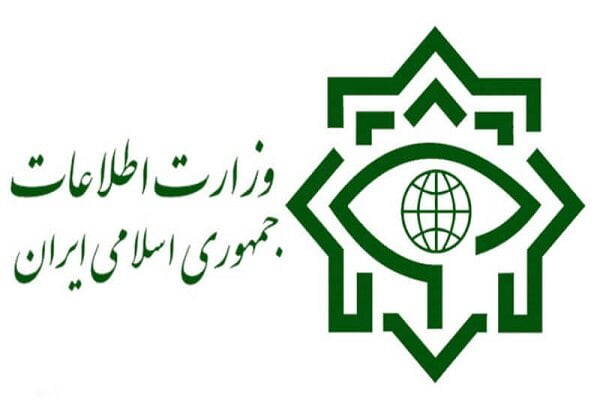 دانشگاه امام محمد باقر