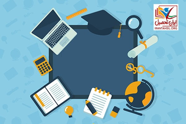 رشته های آزمون استخدامی بخش خصوصی