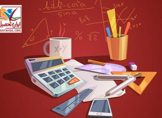 رشته های کنکور ریاضی 1400