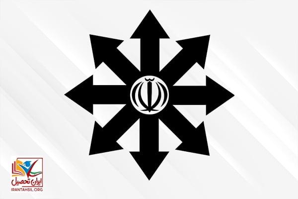 شهریه مدارس تیزهوشان برای فرهنگیان