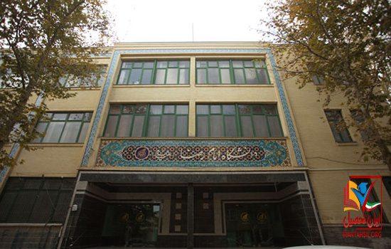 مزایای دانشگاه امام رضا