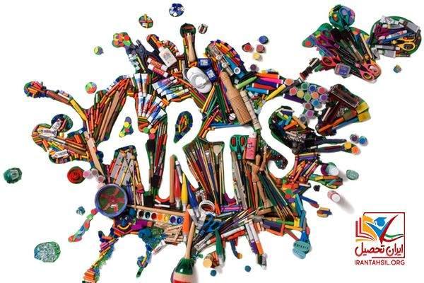 منابع کنکور هنر