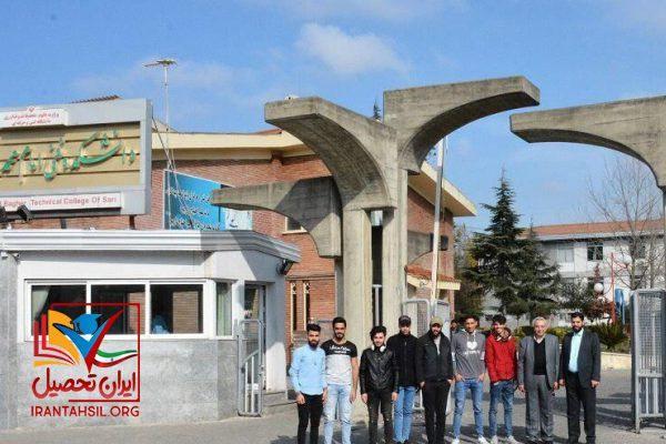 کارنامه قبولی دانشگاه امام باقر