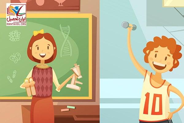 گرایش های رشته تربیت بدنی
