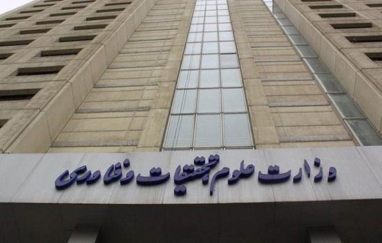 مراحل ثبت نام امریه وزارت علوم 1400