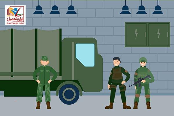 وسایل مورد نیاز سربازی