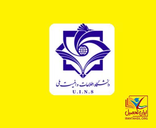 تحلیل 10 کارنامه قبولی در دانشگاه امام باقر (ع)