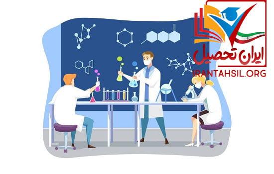 رشته های ارشد علوم پزشکی