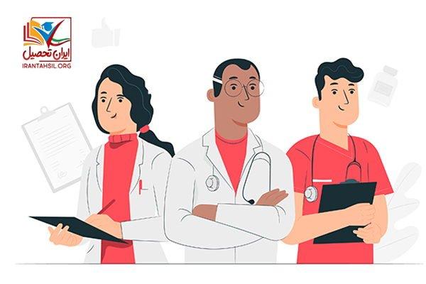 مشاوره معافیت پزشکی