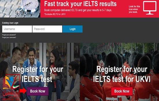سامانه ثبت نام آزمون IELTS