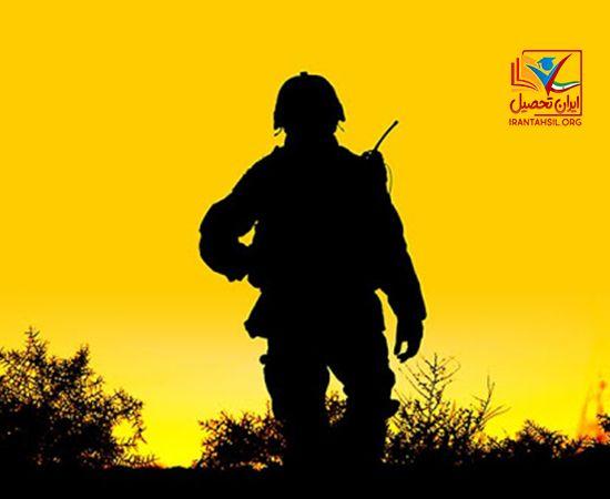 اضافه خدمت غیبت سربازی