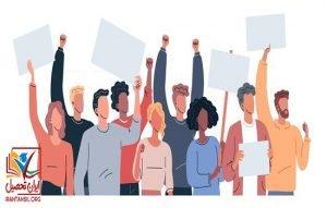 اعتراض به نتایج آزمون استخدامی آموزش و پرورش
