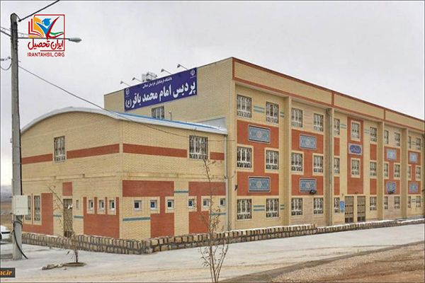 جزییات ثبت نام دانشگاه امام باقر