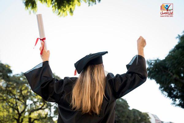 حقوق دانشجویان دانشگاه شهید رجایی