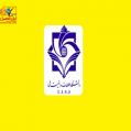 دانشگاه اطلاعات و امنیت ملی برای خانم ها