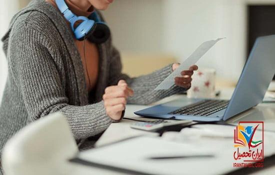 دانلود دفترچه آزمون استخدامی اداره ثبت اسناد