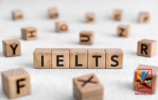 شرایط سنی شرکت در آزمون آیلتس