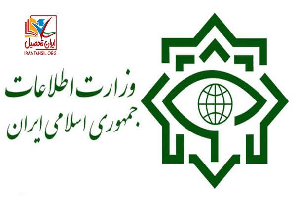 لیست رشته های دانشگاه امام باقر (ع)