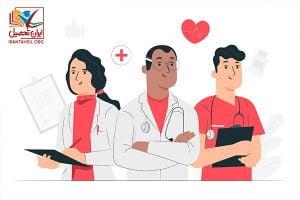پزشکی تعهدی چیست؟