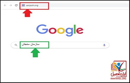 سامانه دریافت کارت ورود به جلسه آزمون استخدامی ایران خودرو