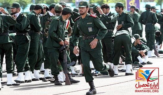 شرایط ثبت نام دانشگاه افسری سپاه چیست؟