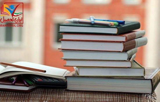 نحوه پذیرش دانشجو دانشگاه شاهد چگونه است؟
