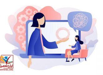رتبه قبولی روانشناسی دانشگاه تهران