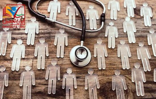 تحصیلات لازم برای ورود به بازار کار رشته بهداشت عمومی