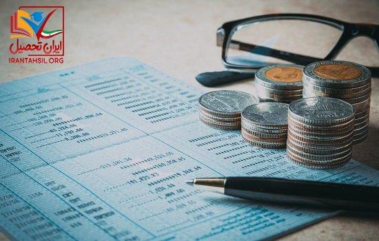 دروس کارشناسی ارشد حسابداری