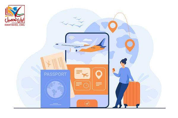 آیا شماره پاسپورت پس از تعویض تغییر میکند ؟