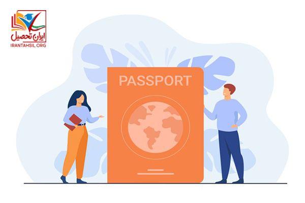 آیا پس از تمدید شماره پاسپورت تغییر می کند؟