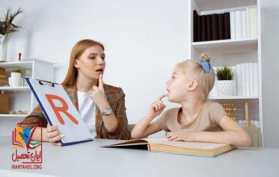 ثبت نام گفتار درمانی بدون آزمون