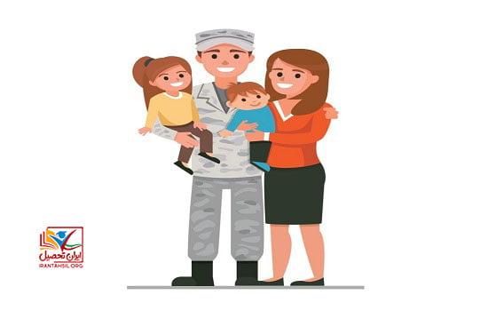 جزئیات کسر خدمت جدید ازدواج و فرزند