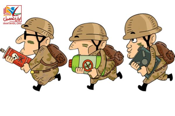 جزییات شرایط خدمت سربازی برای دانشجویان انصرافی