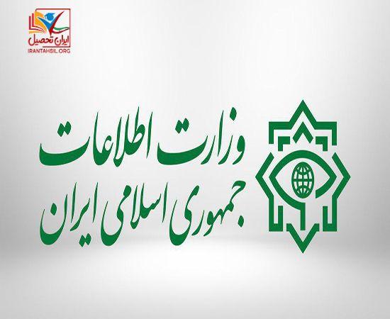 حقوق دانشجویان دانشگاه امام باقر