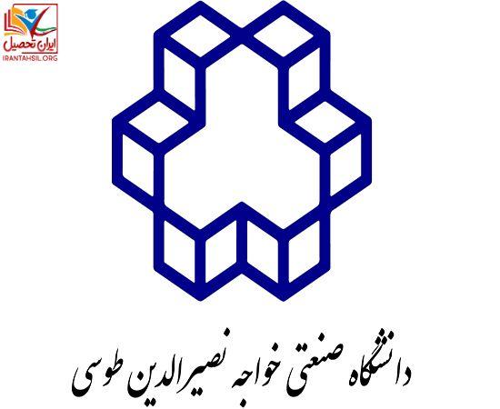 دانشگاه خواجه نصیر الدین طوسی