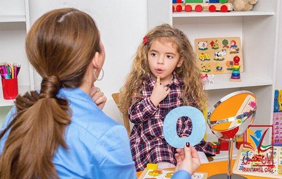 دانشگاه های بدون آزمون گفتار درمانی