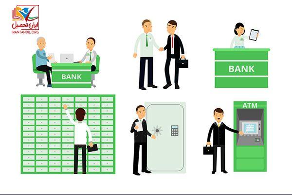درآمد رشته مدیریت امور بانکی