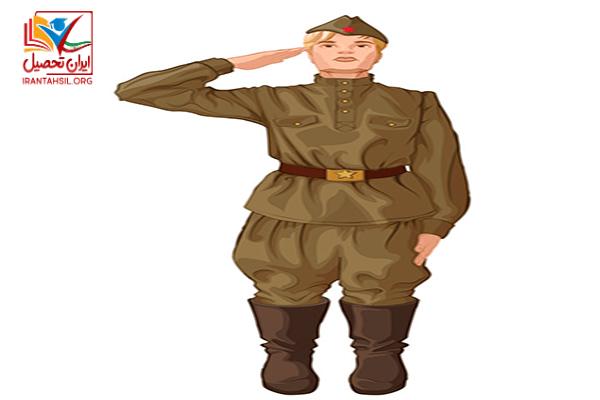 شرایط خاص برای تقسیم سربازی