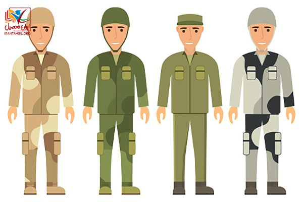 شرایط دوبار انصراف از دانشگاه و سربازی