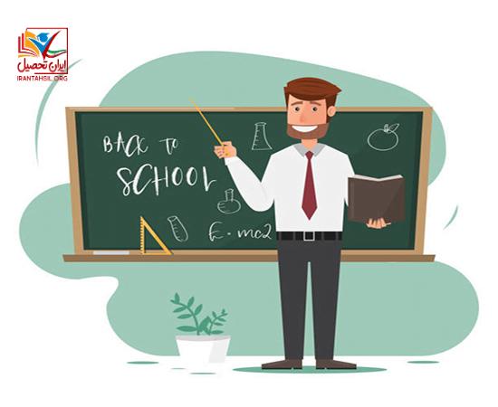 شرایط معلم شدن در مدارس و هنرستان ها
