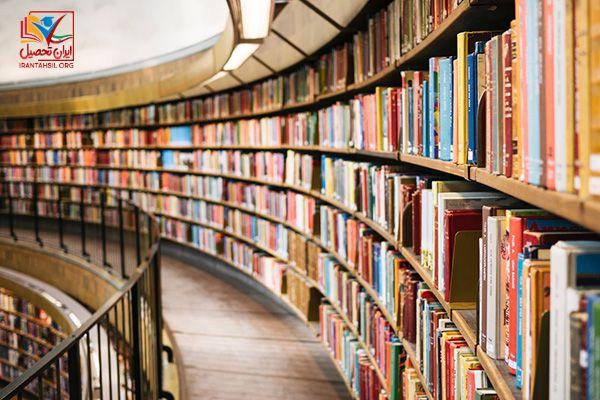 لیست دانشگاه های دارای رشته امنیت اطلاعات