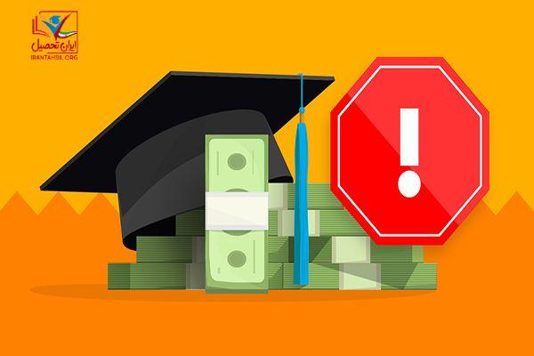 مزایای دانشجویان دانشگاه اطلاعات و امنیت ملی